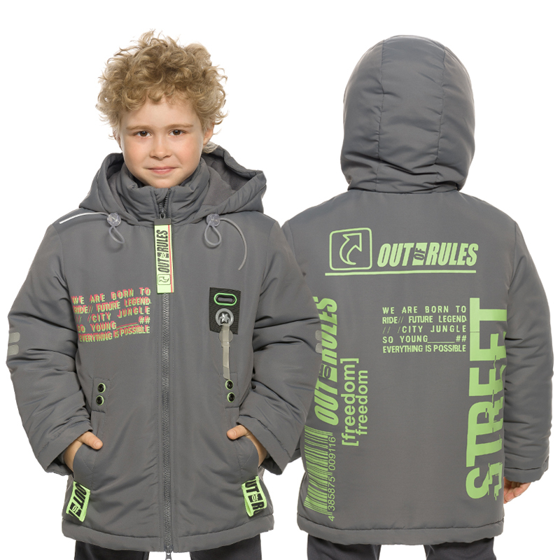 BZXL3191 куртка для мальчиков (1 шт в кор.)