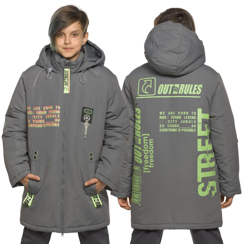 BZXL4191 куртка для мальчиков (1 шт в кор.)