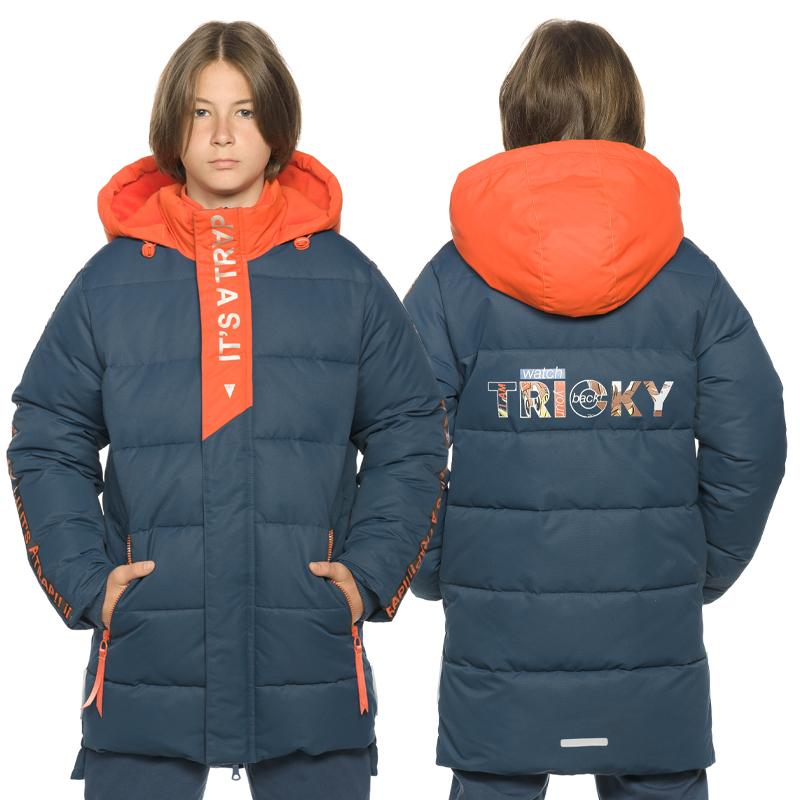 BZXW4215/1 куртка для мальчиков (1 шт в кор.)
