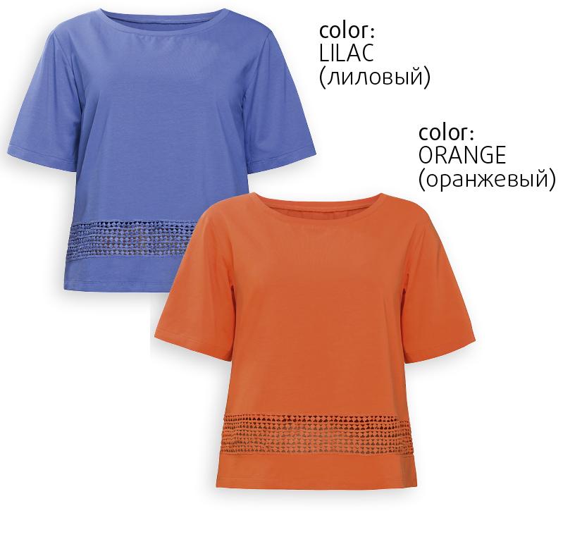 """DT685/1 джемпер (модель """"футболка"""") женский (1 шт в кор.)"""