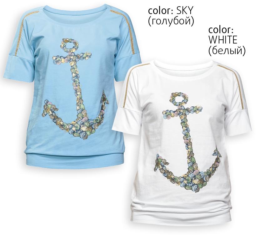 """DT686 джемпер (модель """"футболка"""") женский"""