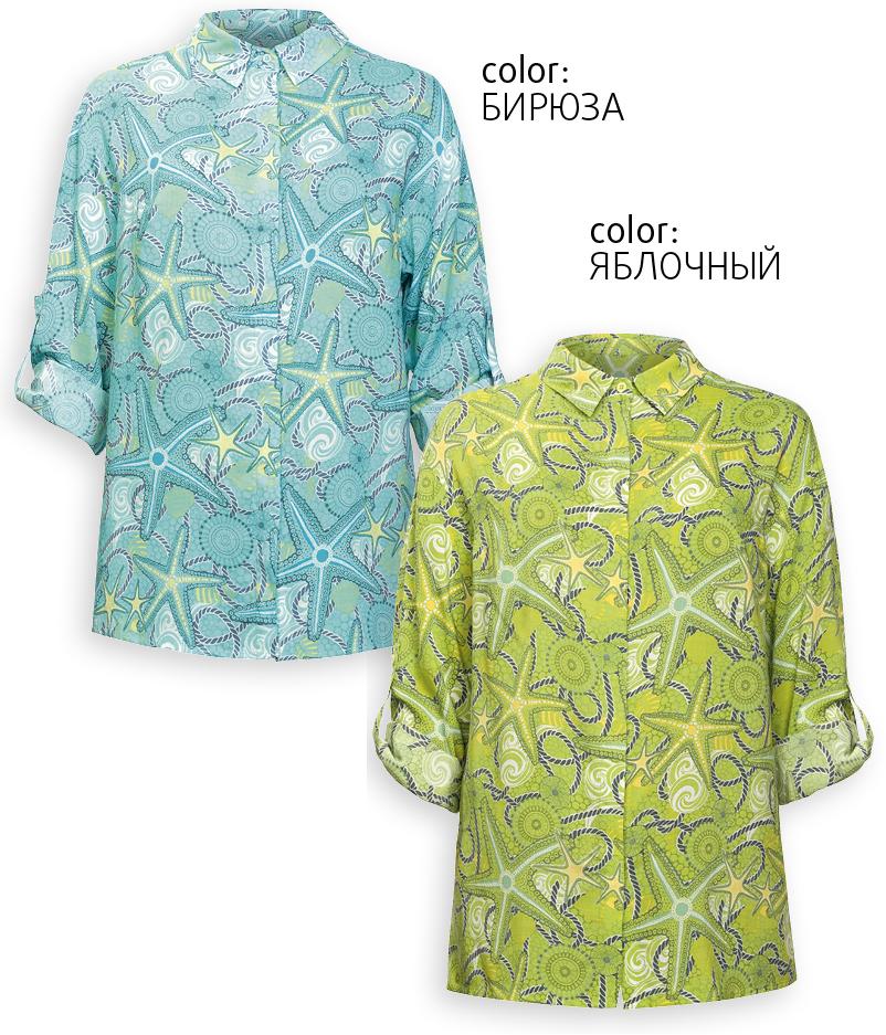 DWJ686 блузка женская (1 шт в кор.)