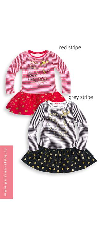 GDJ383 платье для девочек (1 шт в кор.)