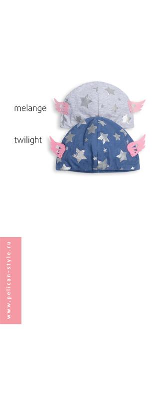 GQ380 шапка для девочек