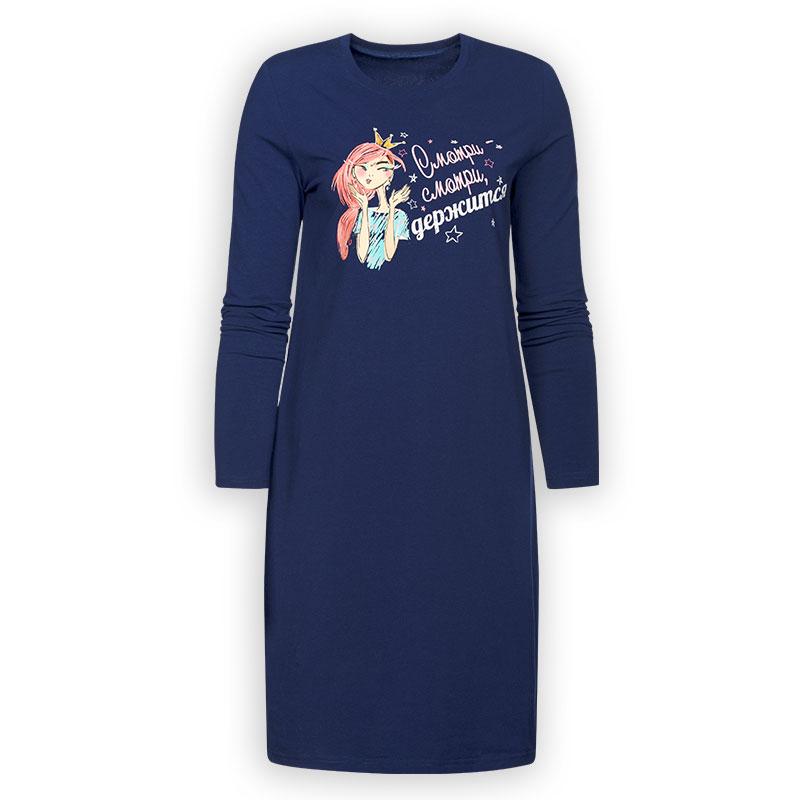PFDJ6744/1 платье женское (1 шт в кор.)
