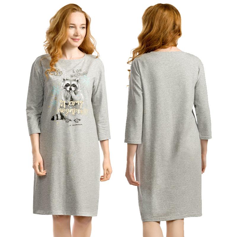 PFDJ6784 платье женское (1 шт в кор.)