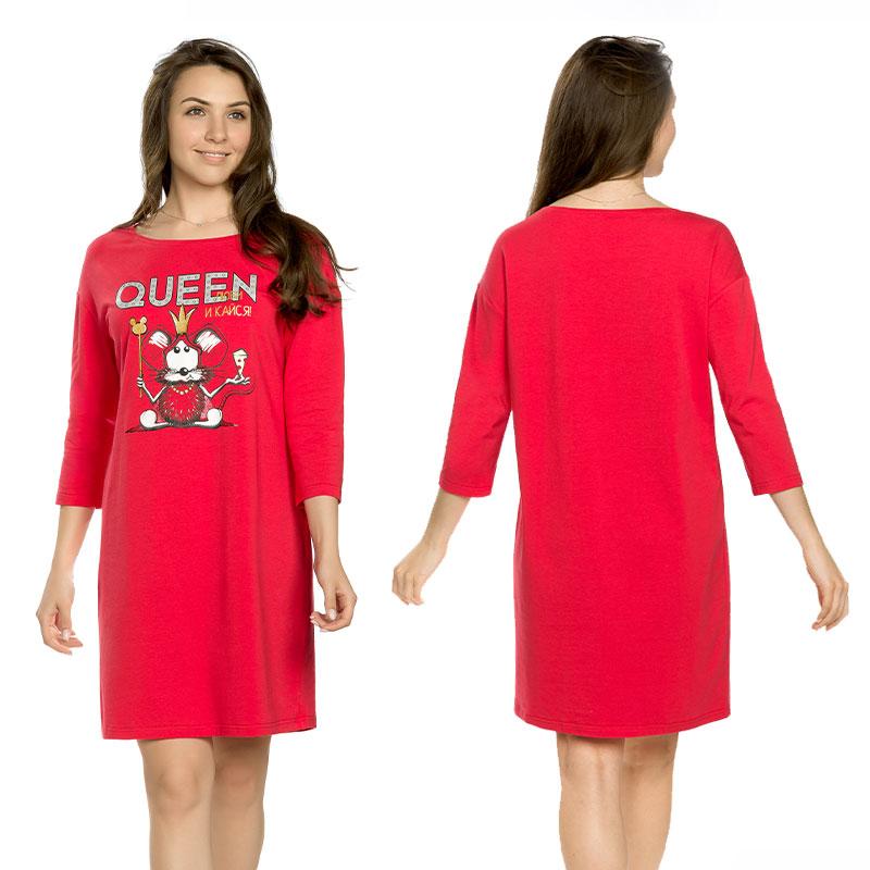 PFDJ6786 платье женское (1 шт в кор.)