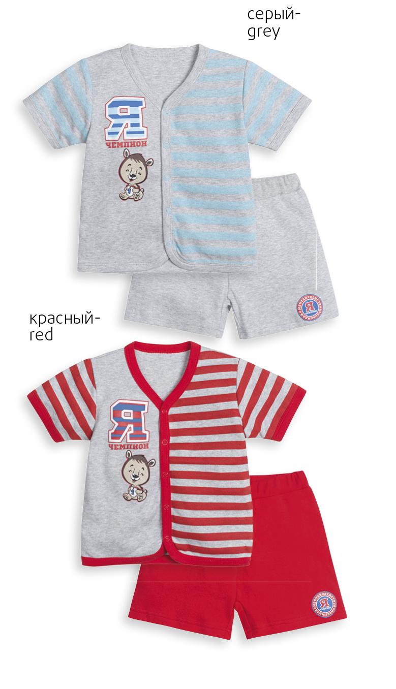 SAXH428 комплект детский (1 шт в кор.)