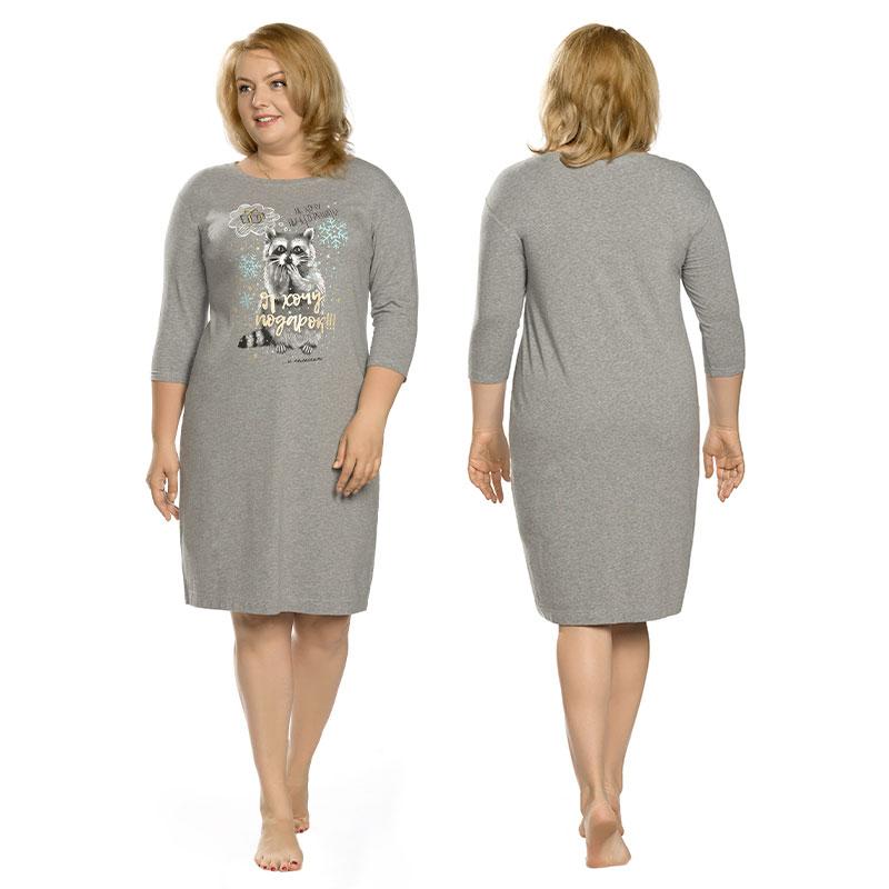 ZFDJ9784 платье женское (1 шт в кор.)