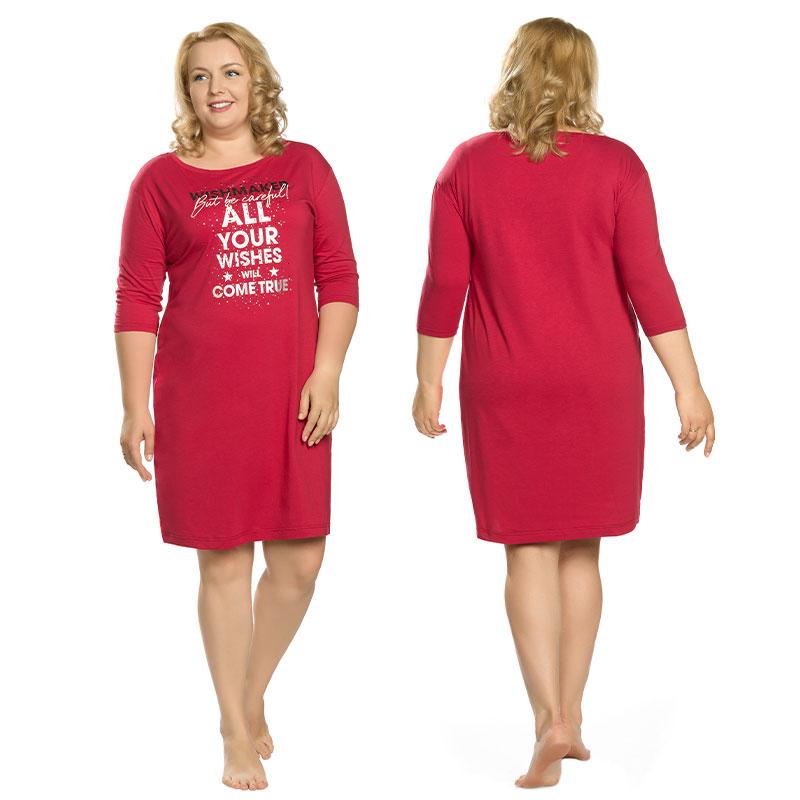 ZFDJ9787 платье женское (1 шт в кор.)